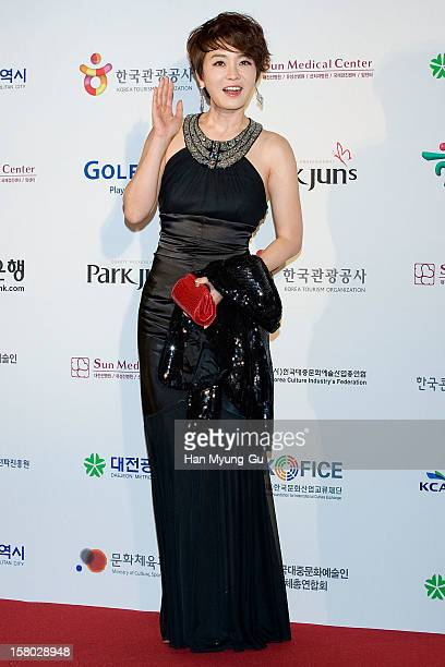 South Korean actress Kim Jung-Nan attends the 1st K-Drama Star Awards at Daejeon Convention Center on December 8, 2012 in Daejeon, South Korea.