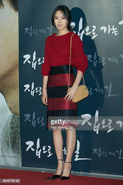 South Korean actress Kim MinHee attends 'The Way Home' VIP screening at CGV on December 6 2013 in Seoul South Korea The film will open on December 11...
