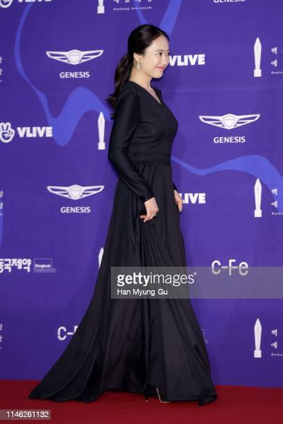 South Korean actress Kim MinJung attends the 55th Baeksang Arts Awards at COEX D Hall on May 01 2019 in Seoul South Korea