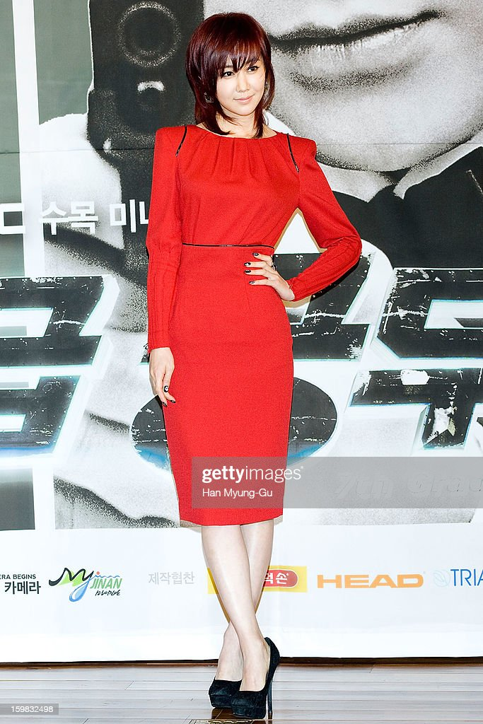 South Korean actress Kim Min-Seo attends the MBC Drama '7th Grade Civil Servant' Press Conference at 63 Building on January 21, 2013 in Seoul, South Korea. The movie will open on January 23 in South Korea.
