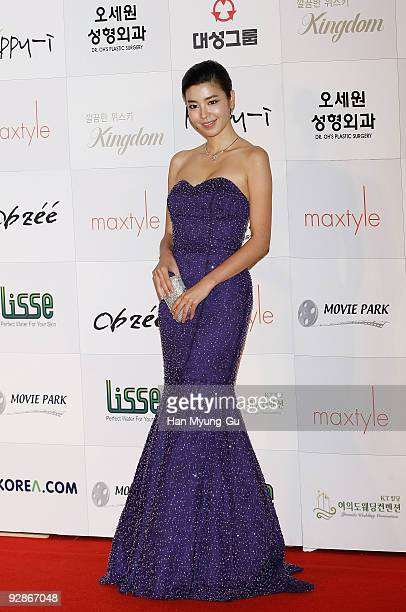 South Korean actress Kim MinSun attends the 46th Daejong Film Awards at Olympic Hall on November 6 2009 in Seoul South Korea