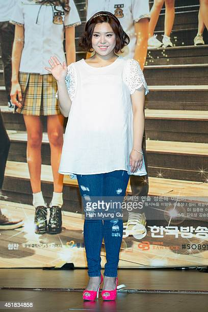 South Korean actress Kim MinYoung attends the press conference for KBS Drama 'Hi School Love On' on July 7 2014 in Seoul South Korea The drama will...