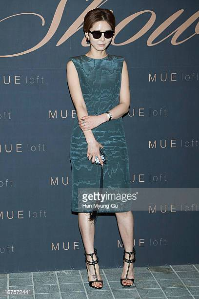 South Korean actress Kim Na-Young attends a promotional event for the 'MUE' 2013 F/W Collection on April 26, 2013 in Seoul, South Korea.