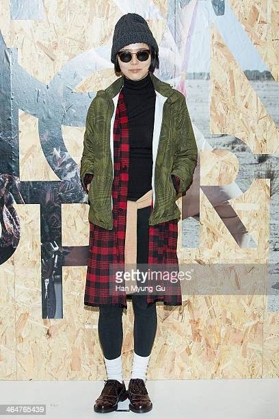 South Korean actress Kim Na-Young attends a promotional event for the Kolon Sport 2014 S/S Collection at Beyond Museum on January 23, 2014 in Seoul,...