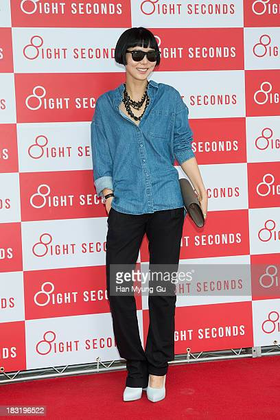 """South Korean actress Kim Na-Young attends the """"8ight Seconds"""" Nampo-Dong Store Opening at the 8ight Seconds Nampo-Dong Store on October 5, 2013 in..."""