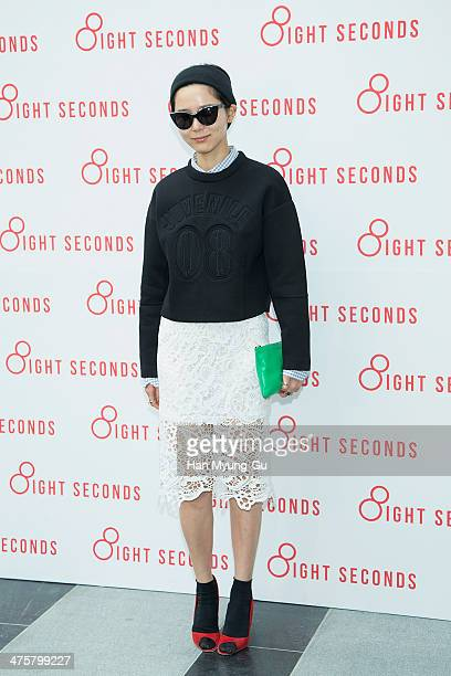 South Korean actress Kim Na-Young attends the 8ight Seconds store opening at COEX Mall on March 01, 2014 in Seoul, South Korea.