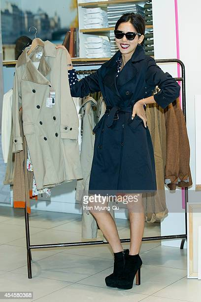 """South Korean actress Kim Na-Young attends the event for """"UNIQLO"""" 2014 FW Collaboration With Ines De La Fressange on September 3, 2014 in Seoul, South..."""