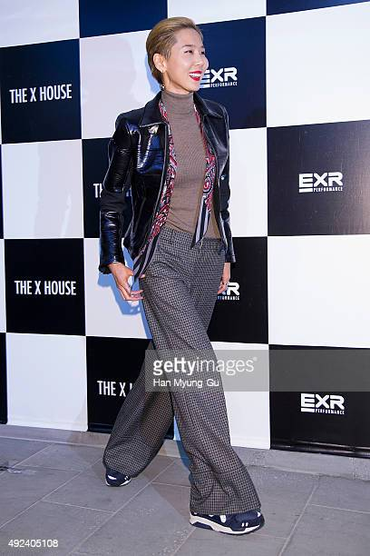 South Korean actress Kim Na-Young attends the EXR Flagship store opening on October 12, 2015 in Seoul, South Korea.