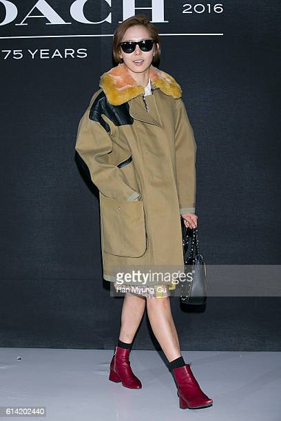 """South Korean actress Kim Na-Young attends the photocall for """"COACH"""" 75th Anniversary on October 12, 2016 in Seoul, South Korea."""