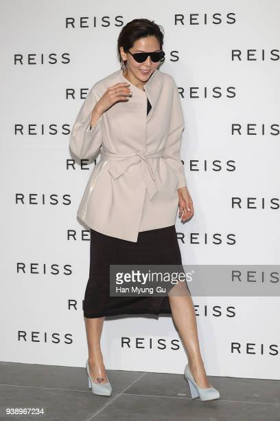 South Korean actress Kim Na-Young attends the photocall for 'REISS' Korea launch on March 27, 2018 in Seoul, South Korea.