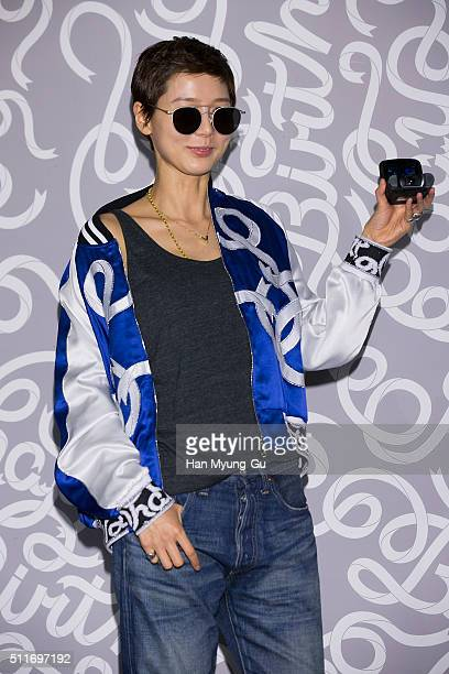 """South Korean actress Kim Na-Young attends the photocall for the launch of """"Eyeye"""" on February 18, 2016 in Seoul, South Korea."""