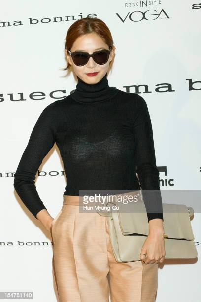 South Korean actress Kim Na-Young attends the promotional event of 'Suecomma Bonnie' 2013 S/S Presentation on October 25, 2012 in Seoul, South Korea.