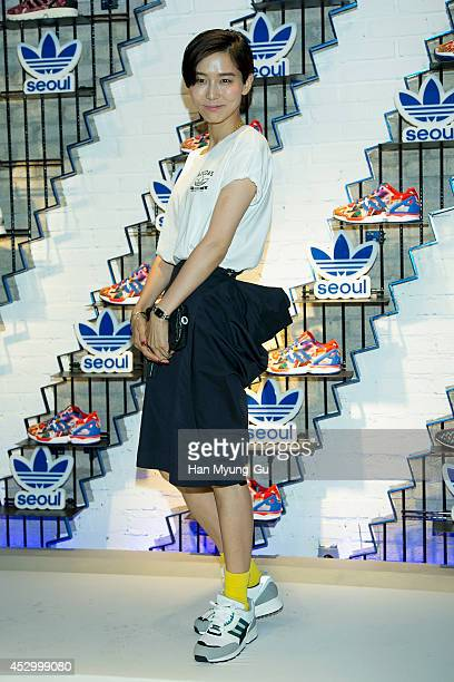 """South Korean actress Kim Na-Young attends the store opening for """"Adidas Originals"""" flagship store on July 31, 2014 in Seoul, South Korea."""