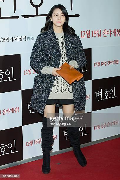 South Korean actress Kim OkBin attends The Attorney VIP screening at COEX Mega Box on December 11 2013 in Seoul South Korea