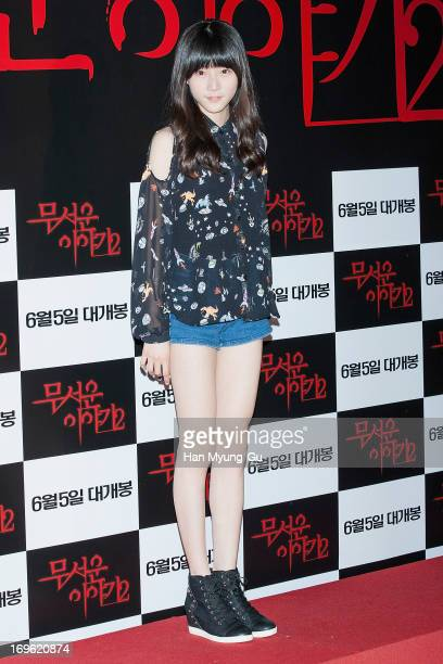 South Korean actress Kim SaeRon attends the 'Horror Stories II' VIP Screening at Lotte Cinema on May 28 2013 in Seoul South Korea