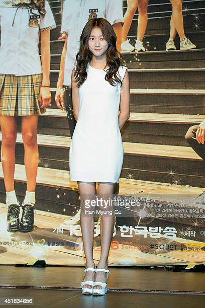 South Korean actress Kim SaeRon attends the press conference for KBS Drama 'Hi School Love On' on July 7 2014 in Seoul South Korea The drama will...