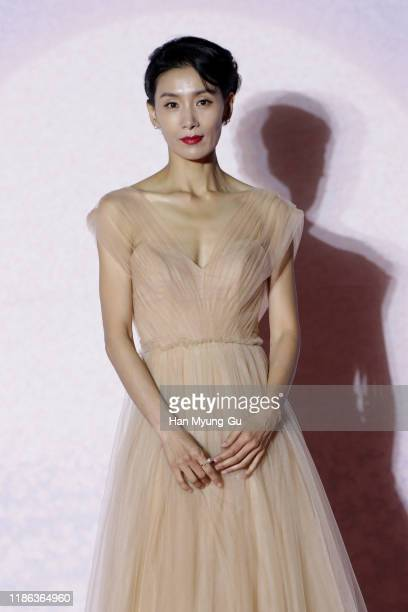 South Korean actress Kim SeoHyung attends the opening ceremony of 2019 Gangneung International Film Festival on November 08 2019 in Gangneung South...