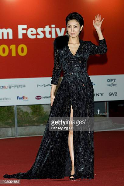 South Korean actress Kim SeoHyung attends the opening ceremony of the 15th Pusan International Film Festival on October 7 2010 in Busan South Korea