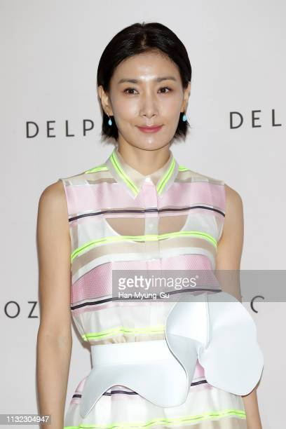 South Korean actress Kim SeoHyung attends the photocall for 'DELPOZO' on February 26 2019 in Seoul South Korea
