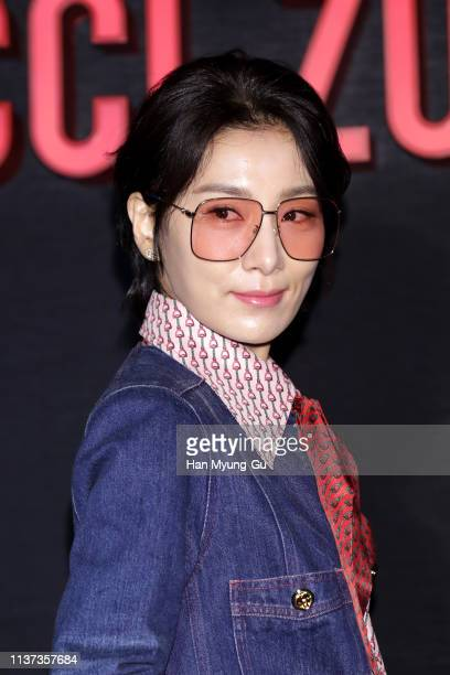 South Korean actress Kim SeoHyung glasses detail attends the Photocall for Gucci 'Zumi' launch on March 21 2019 in Seoul South Korea
