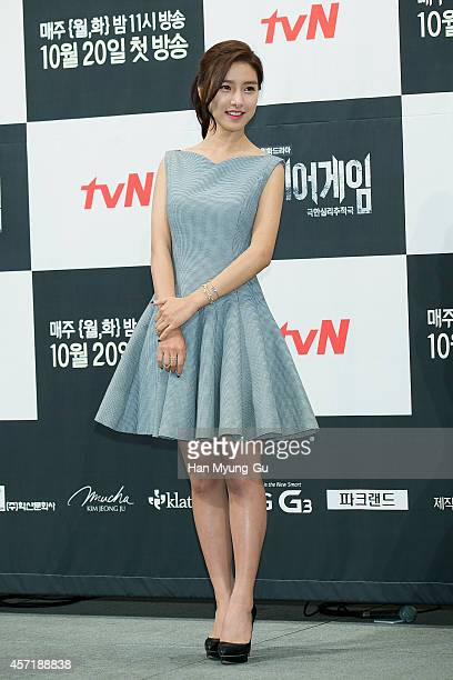 South Korean actress Kim SoEun attends tvN Drama 'Liar Game' Press Conference at Imperial Palace Hotel on October 13 2014 in Seoul South Korea The...