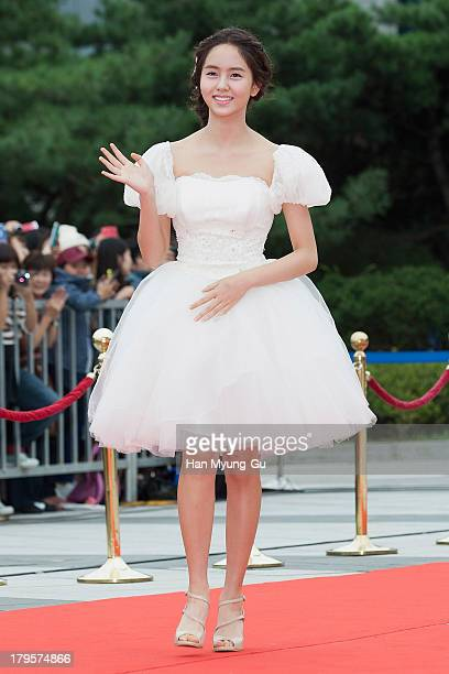 South Korean actress Kim SoHyun arrives for photographs at the Seoul International Drama Awards 2013 at National Theater on September 5 2013 in Seoul...