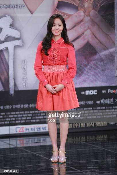 South Korean actress Kim Sohyun attends a press conference of South Korean TV series 'Ruler Master of the Mask' on May 8 2017 in Seoul South Korea