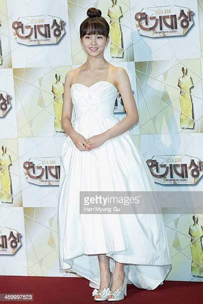 South Korean actress Kim SoHyun attends the 2013 SBS Drama Awards at SBS on December 31 2013 in Seoul South Korea