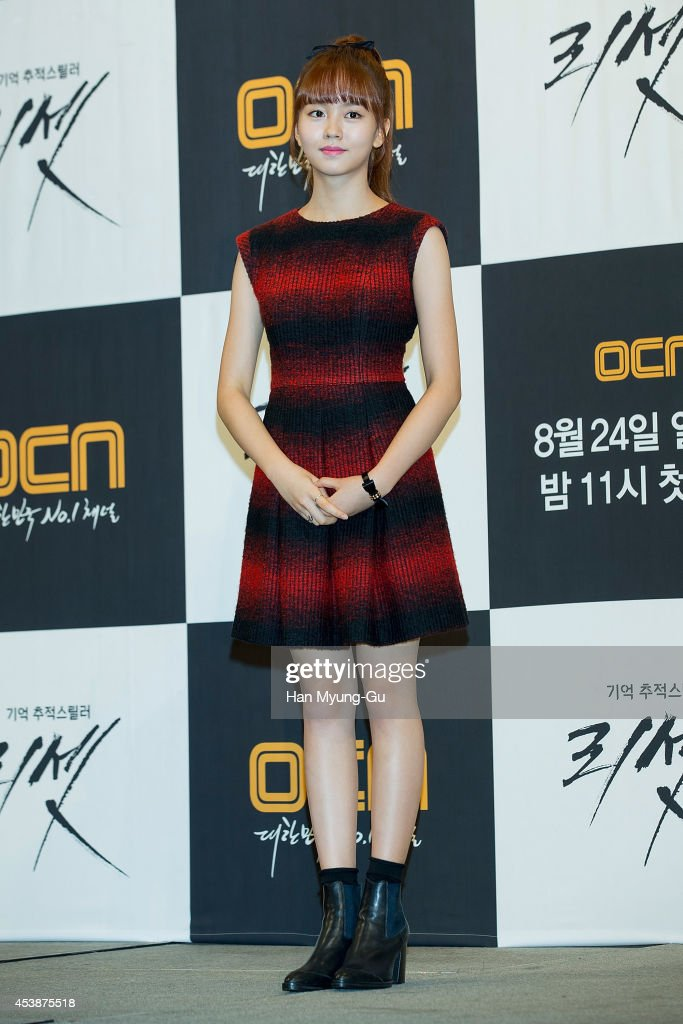 "OCN Drama ""Reset"" Press Conference In Seoul"