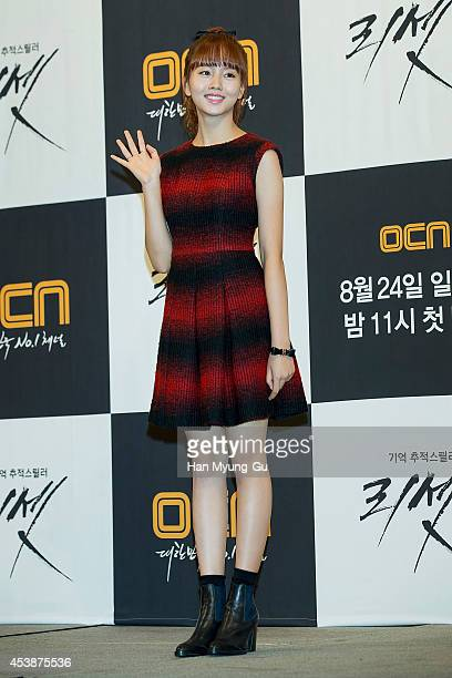 South Korean actress Kim SoHyun attends the press conference for OCN Drama 'Reset' on August 20 2014 in Seoul South Korea The drama will open on...