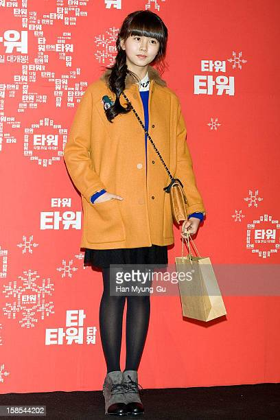 South Korean actress Kim SoHyun attends the 'Tower' VIP Screening at CGV on December 18 2012 in Seoul South Korea The film will open on December 25...