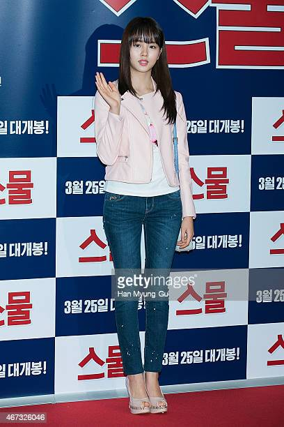 South Korean actress Kim SoHyun attends the VIP screening for 'Twenty' at COEX Mega Box on March 18 2015 in Seoul South Korea The film will open on...