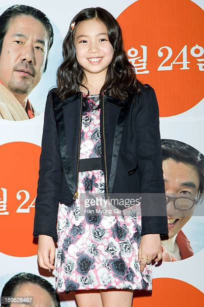 South Korean actress Kim SoJung attends the 'Miracle In Cell No7' VIP Screening at Mega Box on January 14 2013 in Seoul South Korea