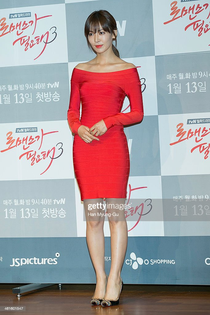 "tvN Drama ""I Need Romance 3"" Press Conference"