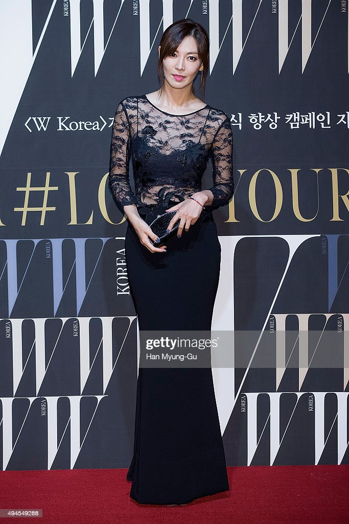 "W Korea - ""Love Your W"" Red Carpet"
