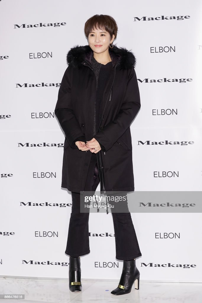 """""""Mackage"""" 2017 FW Collection - Photocall"""
