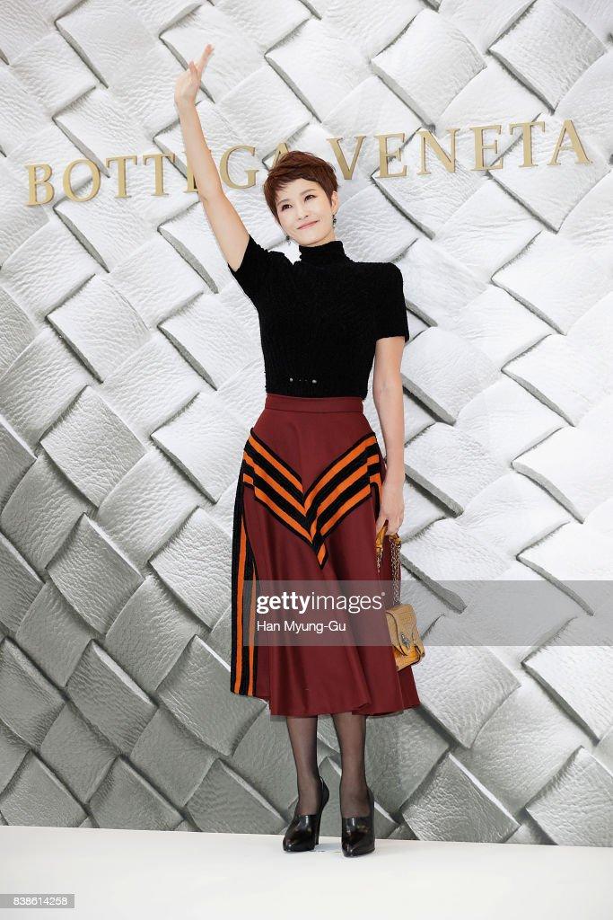 """Bottega Veneta"" 2017 FW Collection - Photocall"
