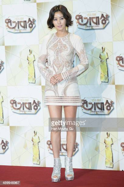 South Korean actress Kim SungRyung attends the 2013 SBS Drama Awards at SBS on December 31 2013 in Seoul South Korea