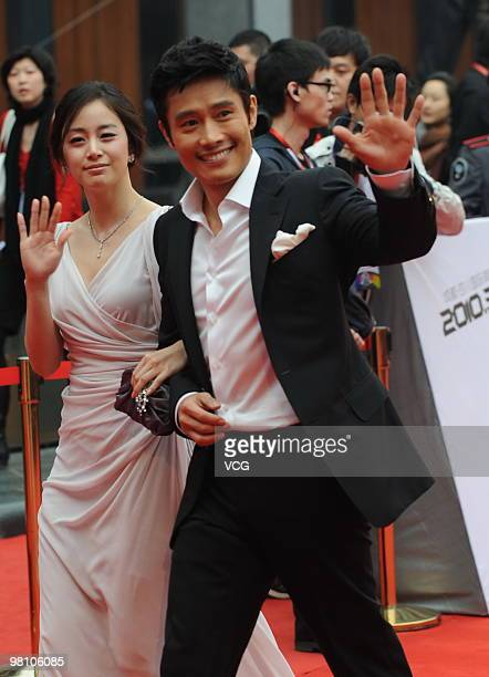 South Korean actress Kim Tae Hee and actor Lee Byung Hun arrive at the red carpet of the The 14th Chinese Music Award Ceremony held at Sichuan...