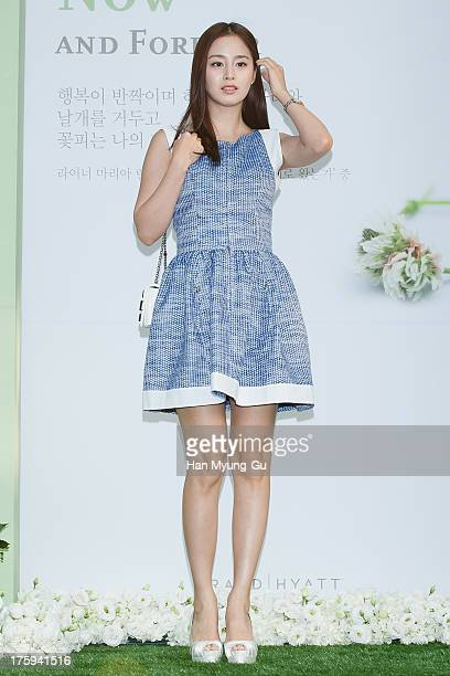 South Korean actress Kim TaeHee arrives for wedding ceremony of Lee ByungHun and Rhee MinJung at the Hyatt Hotel on August 10 2013 in Seoul South...