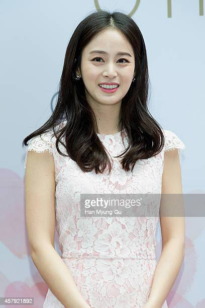 South Korean actress Kim TaeHee attends promotional event for the O HUI 2014 Beautiful Face Campaigns on October 26 2014 in Seoul South Korea