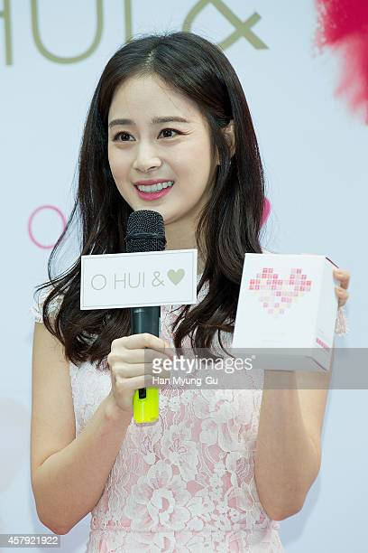 """South Korean actress Kim Tae-Hee attends promotional event for the """"O HUI"""" 2014 Beautiful Face, Campaigns on October 26, 2014 in Seoul, South Korea."""