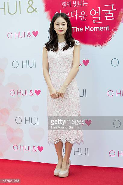 """South Korean actress Kim Tae-Hee attends promotional event for the """"O HUI"""" 2014 Beautiful Face, Campaigns promotional event on October 26, 2014 in..."""
