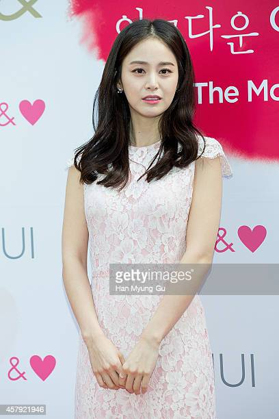 South Korean actress Kim TaeHee attends promotional event for the 'O HUI' 2014 Beautiful Face Campaigns promotional event on October 26 2014 in Seoul...