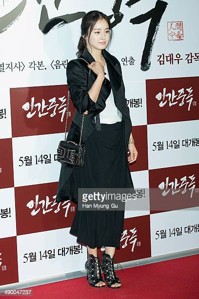 South Korean actress Kim TaeHee attends the VIP screening for a film 'Obsessed' at COEX Mega Box on May 12 2014 in Seoul South Korea The film will...