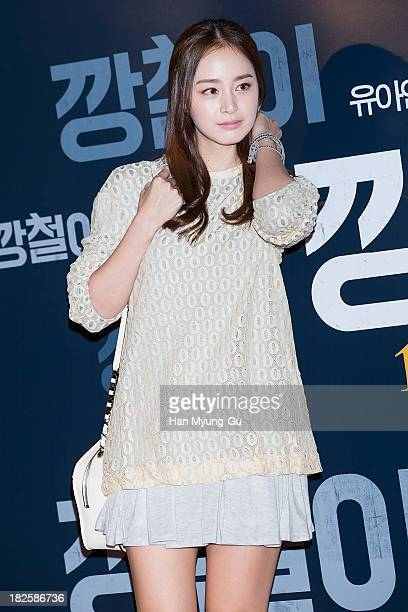 South Korean actress Kim TaeHee attends 'Tough As Iron' VIP screening at the CGV on September 30 2013 in Seoul South Korea The film will open on...