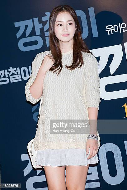 South Korean actress Kim Tae-Hee attends 'Tough As Iron' VIP screening at the CGV on September 30, 2013 in Seoul, South Korea. The film will open on...