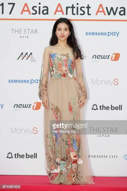 korean actress dating 2017 These days, it's harder to pin down lindsay lohan's whereabouts than it is to get her to a movie set on time one minute, she's on a boat with steve aoki in mykonos the next, she's scoping out her own private island there has, however, been one constant in her life over the past few.