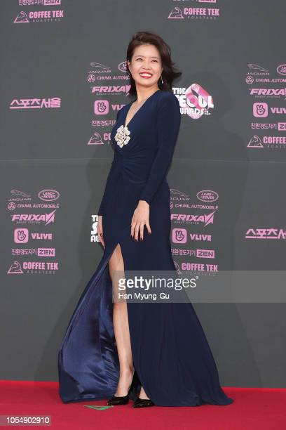 South Korean actress Kim YeoJin attends during 2018 The Seoul Awards at Kyunghee University on October 27 2018 in Seoul South Korea