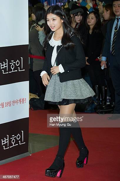 South Korean actress Kim YooJung attends The Attorney VIP screening at COEX Mega Box on December 11 2013 in Seoul South Korea